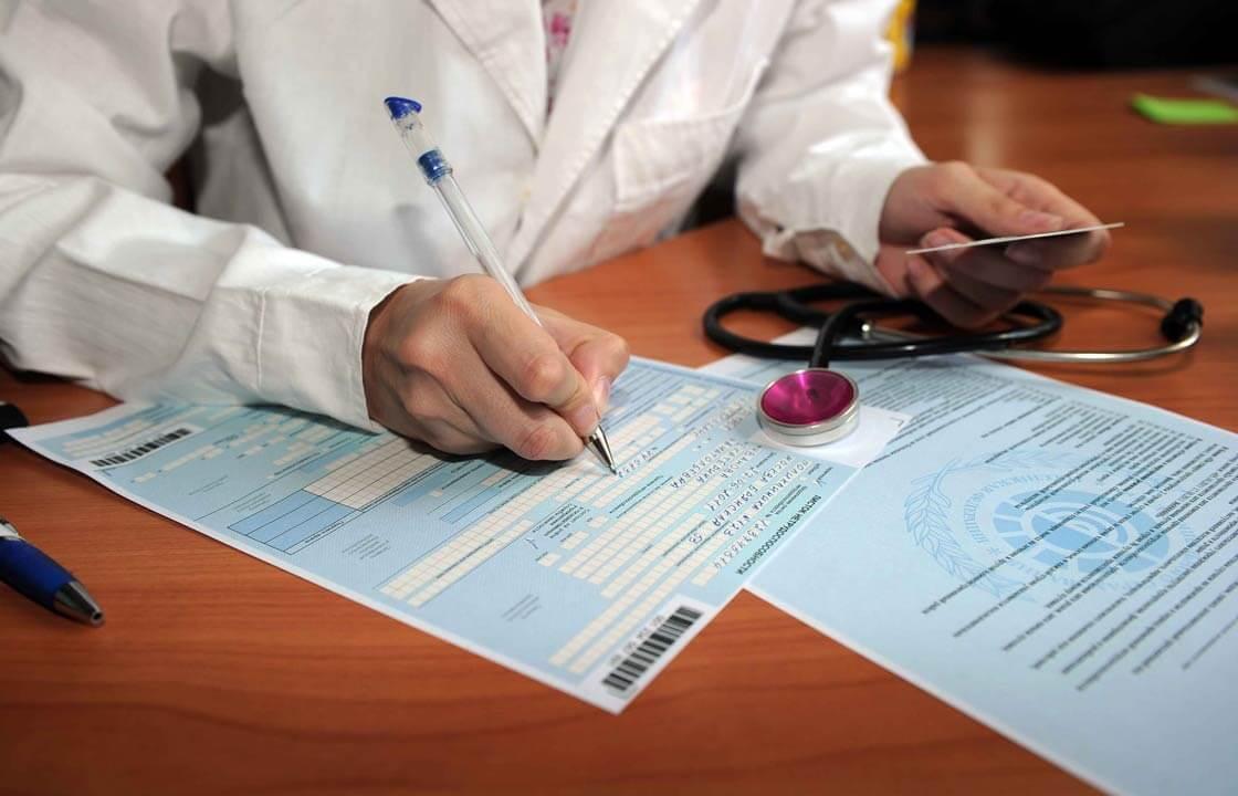 Доктор заполняет больничный лист