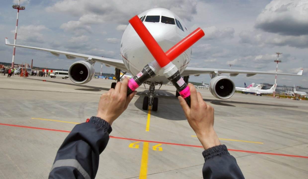 Самолету запрещено движение