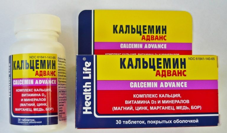 Лекарственный препарат Кальцемин
