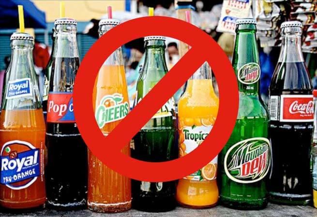 Запрещенные напитки